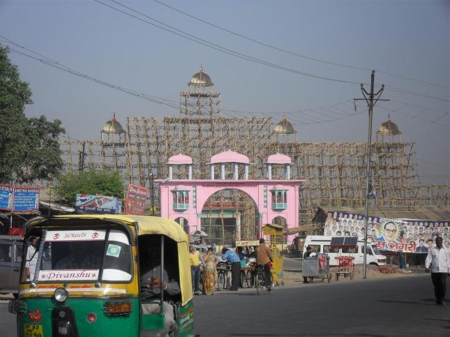 Giant Scaffolder (Agra)