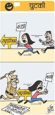 delhi_3