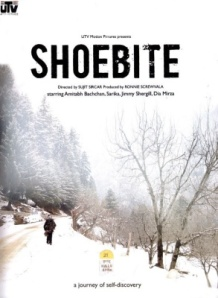 Shoe_Bite