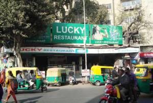 lucky restaurant1