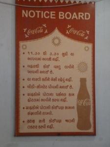 lucky restaurant2